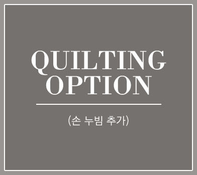 QUILTING OPTION